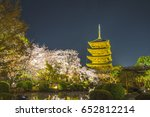 night view of the famous five... | Shutterstock . vector #652812214