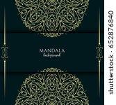 abstract elegant mandala design ... | Shutterstock .eps vector #652876840