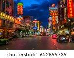 chinatown  bangkok  thailand  ... | Shutterstock . vector #652899739
