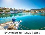 harbour in makri gialos village ...   Shutterstock . vector #652941058