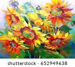 texture of oil paintings ...   Shutterstock . vector #652949638