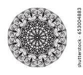 hand drawn mandala ornament... | Shutterstock .eps vector #653004883
