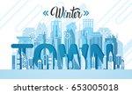winter dubai city skyscraper... | Shutterstock .eps vector #653005018