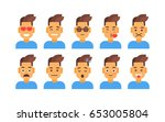 profile icon male different... | Shutterstock .eps vector #653005804
