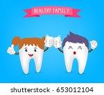 cute cartoon tooth character ... | Shutterstock .eps vector #653012104