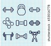 set of 9 barbell outline icons... | Shutterstock .eps vector #653016778