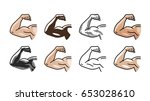 arm muscles  strong hand icon... | Shutterstock .eps vector #653028610