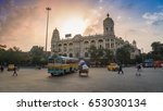 kolkata  india  may 21  2017 ... | Shutterstock . vector #653030134