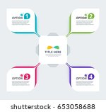 infographic diagram template... | Shutterstock .eps vector #653058688
