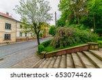 chernivtsi  ukraine   may 13 ... | Shutterstock . vector #653074426