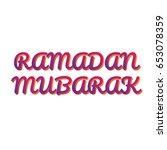 ramadan mubarak vector banner ...   Shutterstock .eps vector #653078359