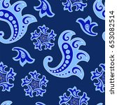 paisley seamless pattern.... | Shutterstock .eps vector #653082514