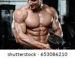 brutal strong bodybuilder... | Shutterstock . vector #653086210