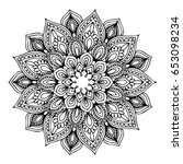 mandalas for coloring book.... | Shutterstock .eps vector #653098234