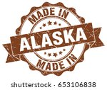 made in alaska round seal | Shutterstock .eps vector #653106838
