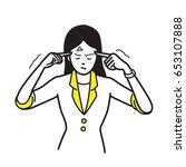 vector illustration of business ... | Shutterstock .eps vector #653107888