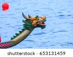 front of a dragon boat head  | Shutterstock . vector #653131459