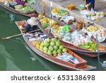 damnoen saduak floating market...   Shutterstock . vector #653138698