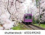 view of kyoto local train... | Shutterstock . vector #653149243