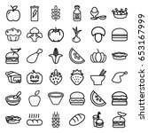 nutrition icons set. set of 36... | Shutterstock .eps vector #653167999