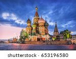 st. basil's cathedral in moscow ... | Shutterstock . vector #653196580