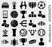 team icons set. set of 25 team... | Shutterstock .eps vector #653204074