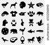 animal icons set. set of 25... | Shutterstock .eps vector #653206840