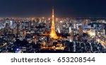 tokyo tower and urban skyline... | Shutterstock . vector #653208544