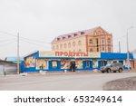 perm  russia   april 16. 2017 ...   Shutterstock . vector #653249614
