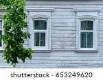 vintage window in old house. | Shutterstock . vector #653249620