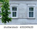 vintage window in old house.   Shutterstock . vector #653249620