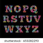rope style swirl line lettering ... | Shutterstock .eps vector #653282293