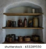 the old and ancient utensils in ... | Shutterstock . vector #653289550