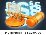 data law concept 3d illustration | Shutterstock . vector #653289703
