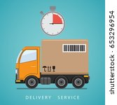 concept of the shipping service.... | Shutterstock .eps vector #653296954