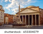 View Of Pantheon Basilica In...