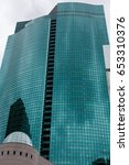 skyscrapers in tokyo  japan | Shutterstock . vector #653310376