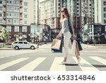full length portrait of... | Shutterstock . vector #653314846