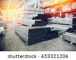 steel  shelf with structural... | Shutterstock . vector #653321206