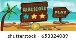 beach background for games with ...