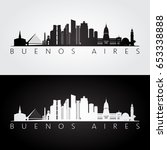 buenos aires skyline and... | Shutterstock .eps vector #653338888