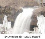 waterfall   Shutterstock . vector #653350096