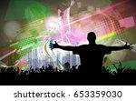 silhouette of dancing people | Shutterstock .eps vector #653359030