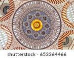 september 24 2010 edirne turkey....   Shutterstock . vector #653364466