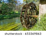 Water Mill Wheel On River On...