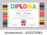 certificate kids diploma ... | Shutterstock .eps vector #653373583