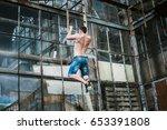 ukrainian on the horizontal bar | Shutterstock . vector #653391808
