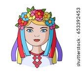 ukrainian.human race single... | Shutterstock .eps vector #653392453