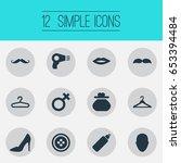 vector illustration set of... | Shutterstock .eps vector #653394484