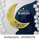 ramadan kareem glittering...   Shutterstock .eps vector #653396158